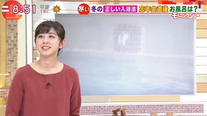 2019年12月05日斎藤ちはるの画像15枚目