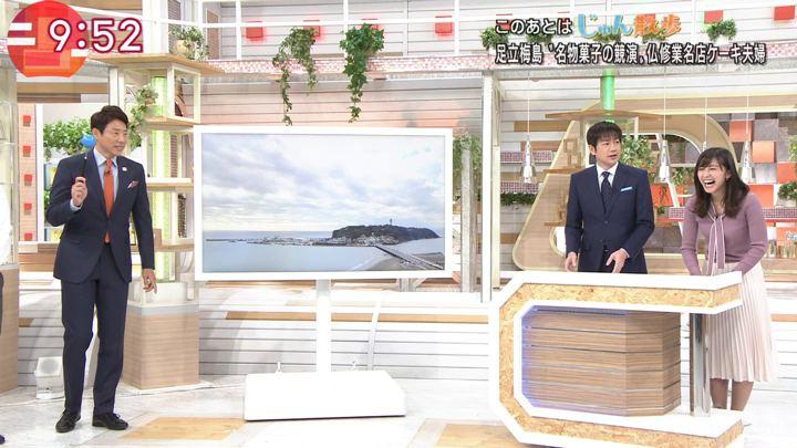 2019年12月13日斎藤ちはるの画像19枚目