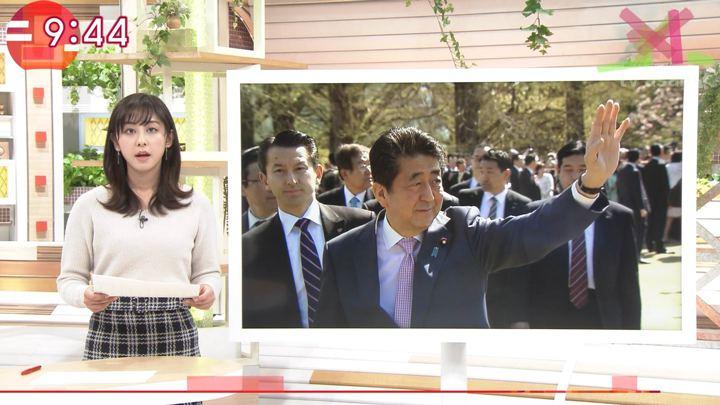 2019年12月16日斎藤ちはるの画像25枚目