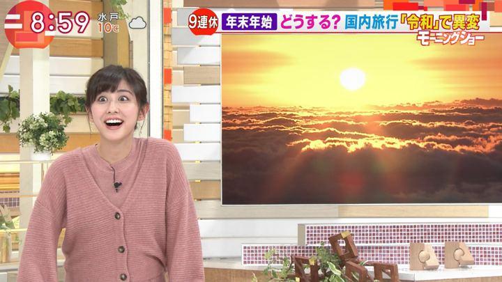 2019年12月19日斎藤ちはるの画像11枚目