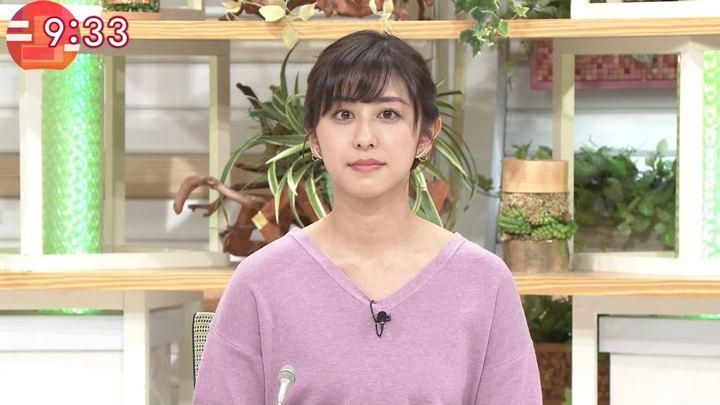 2019年12月26日斎藤ちはるの画像25枚目