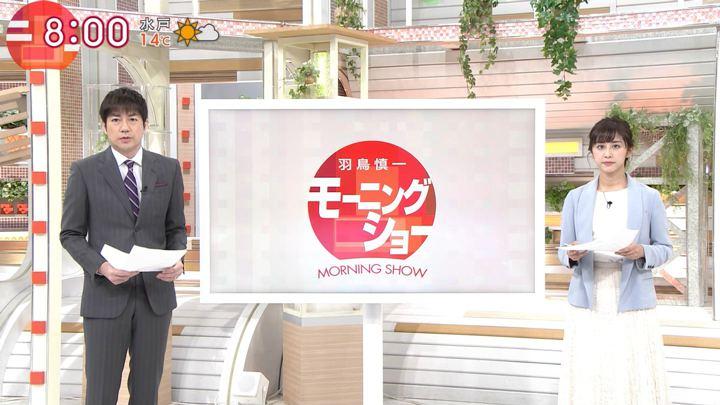 2020年01月09日斎藤ちはるの画像01枚目