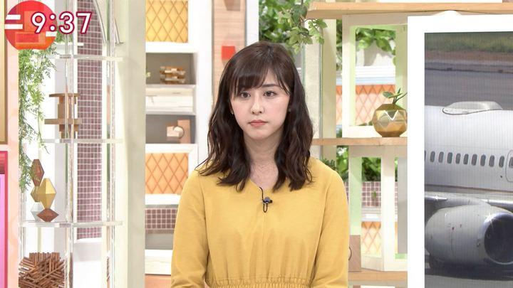 2020年01月29日斎藤ちはるの画像03枚目