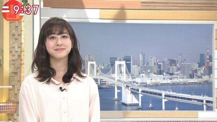 2020年02月21日斎藤ちはるの画像03枚目