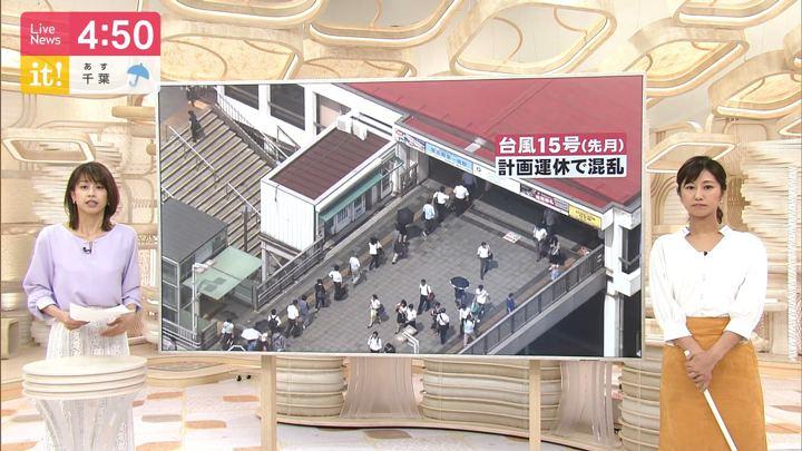 2019年10月10日酒井千佳の画像01枚目
