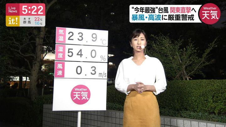 2019年10月10日酒井千佳の画像02枚目