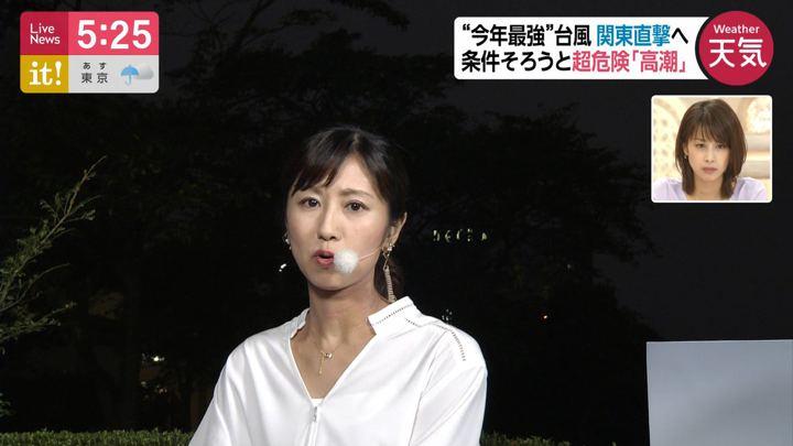 2019年10月10日酒井千佳の画像04枚目