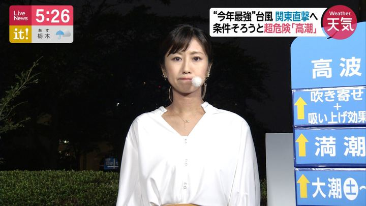 2019年10月10日酒井千佳の画像05枚目