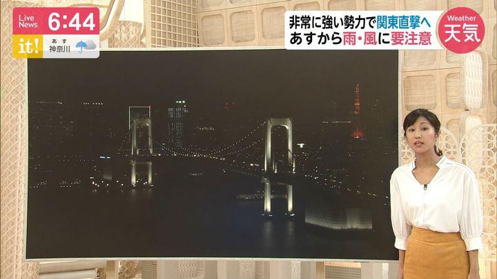 2019年10月10日酒井千佳の画像06枚目