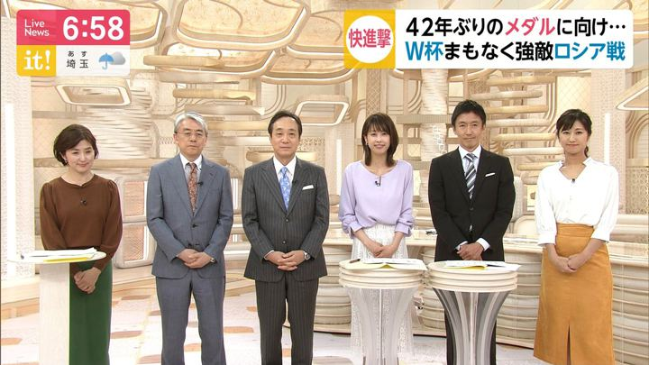 2019年10月10日酒井千佳の画像09枚目