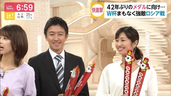 2019年10月10日酒井千佳の画像10枚目