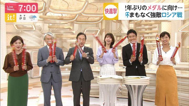 2019年10月10日酒井千佳の画像11枚目