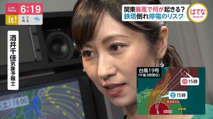 2019年10月11日酒井千佳の画像07枚目