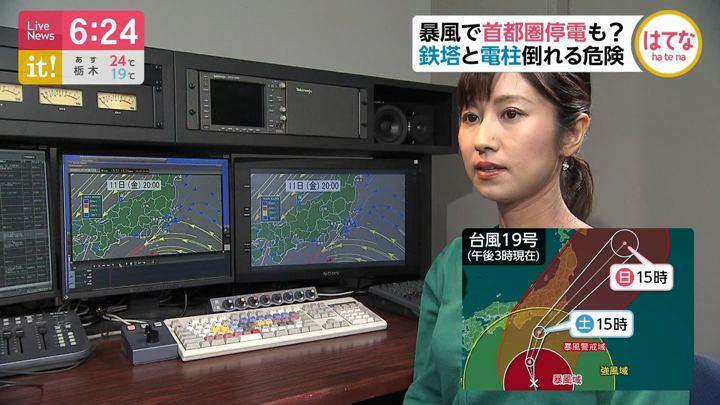 2019年10月11日酒井千佳の画像08枚目