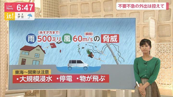 2019年10月11日酒井千佳の画像10枚目