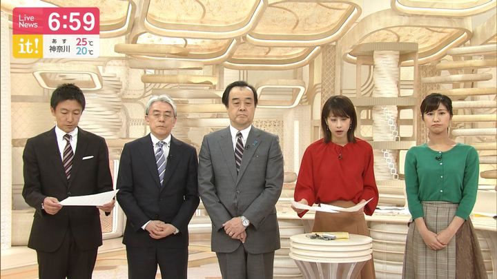 2019年10月11日酒井千佳の画像11枚目
