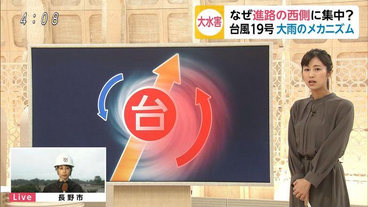 2019年10月14日酒井千佳の画像02枚目