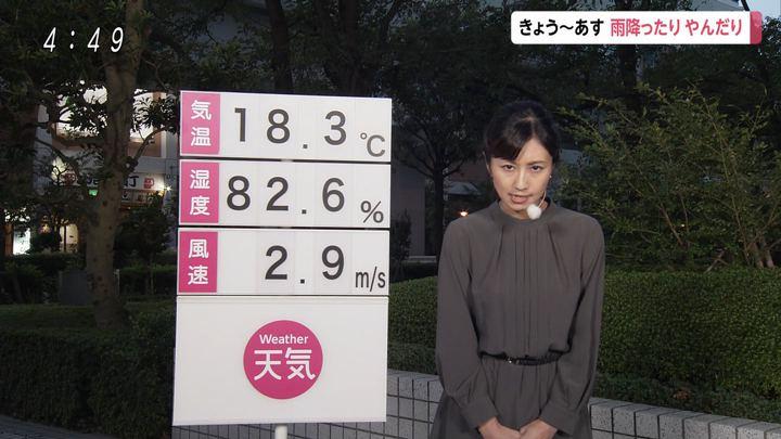 2019年10月14日酒井千佳の画像04枚目