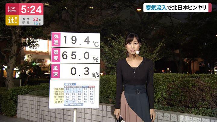 2019年10月15日酒井千佳の画像01枚目