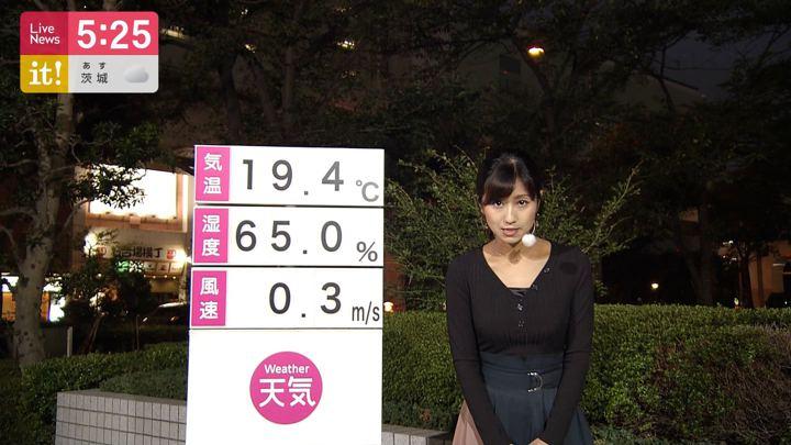 2019年10月15日酒井千佳の画像02枚目