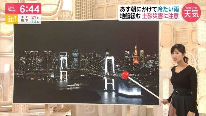 2019年10月15日酒井千佳の画像04枚目