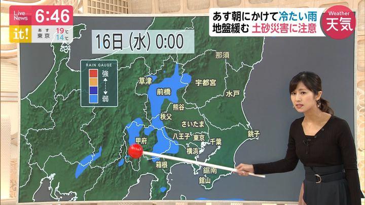 2019年10月15日酒井千佳の画像07枚目