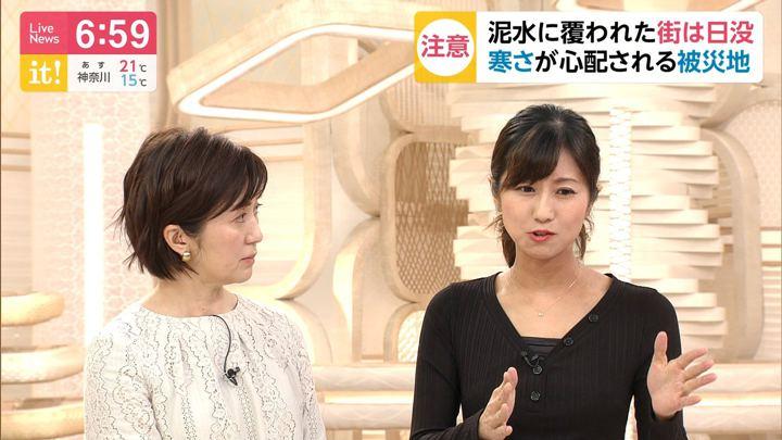 2019年10月15日酒井千佳の画像09枚目