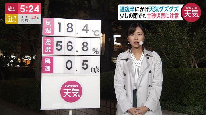 2019年10月16日酒井千佳の画像01枚目