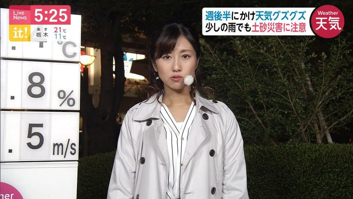 2019年10月16日酒井千佳の画像02枚目