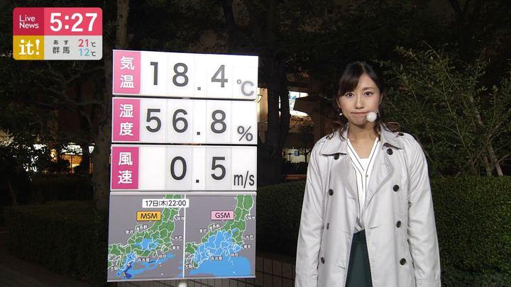 2019年10月16日酒井千佳の画像04枚目