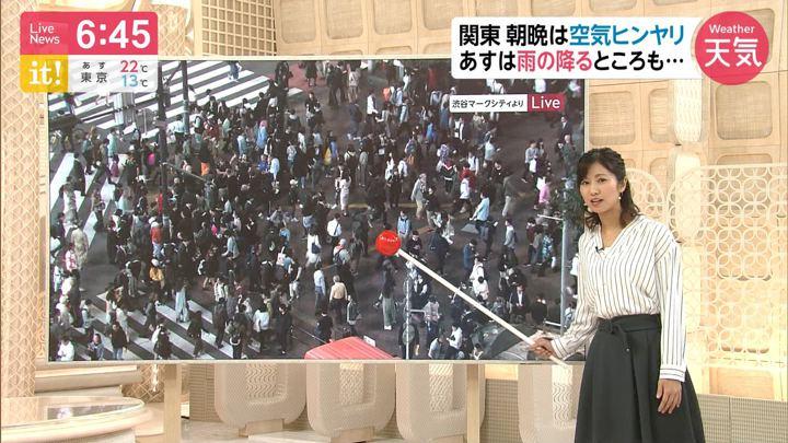 2019年10月16日酒井千佳の画像06枚目