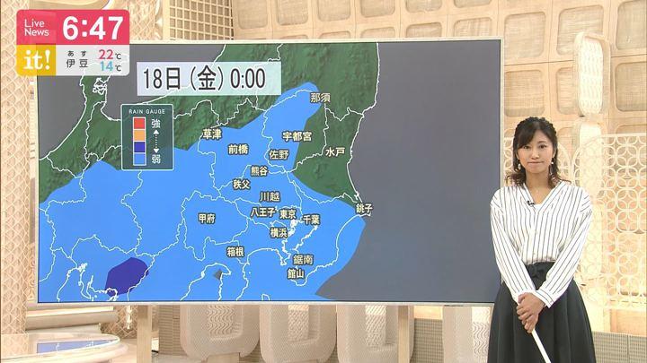 2019年10月16日酒井千佳の画像09枚目