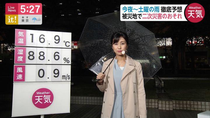 2019年10月17日酒井千佳の画像01枚目