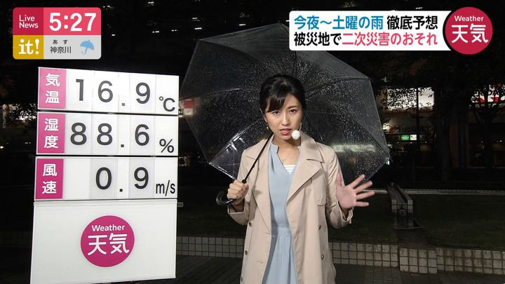 2019年10月17日酒井千佳の画像02枚目