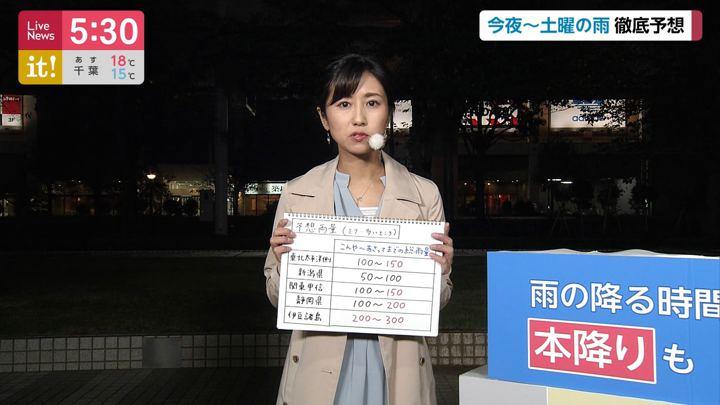 2019年10月17日酒井千佳の画像03枚目