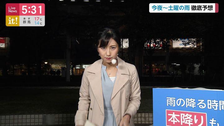 2019年10月17日酒井千佳の画像04枚目