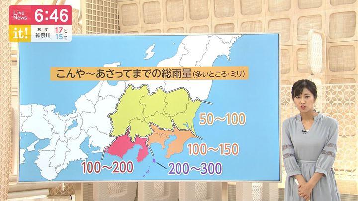 2019年10月17日酒井千佳の画像06枚目