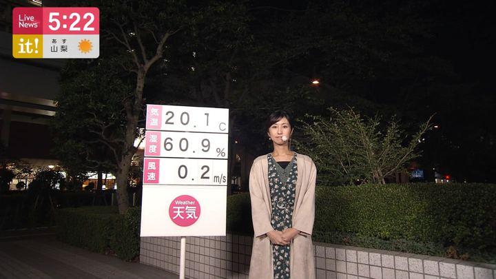 2019年10月31日酒井千佳の画像01枚目