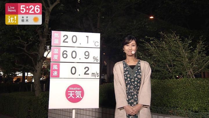 2019年10月31日酒井千佳の画像04枚目