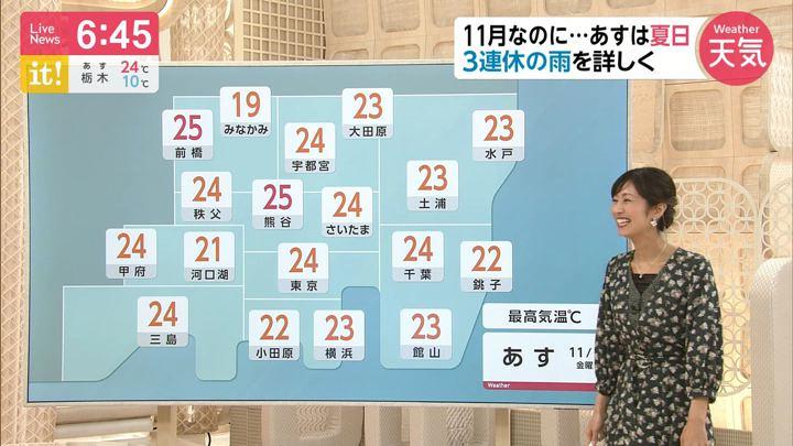 2019年10月31日酒井千佳の画像07枚目