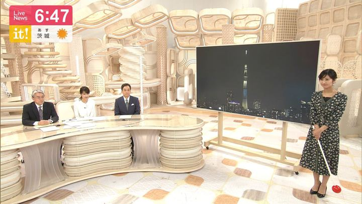 2019年10月31日酒井千佳の画像10枚目