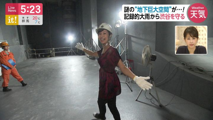 2019年11月04日酒井千佳の画像06枚目