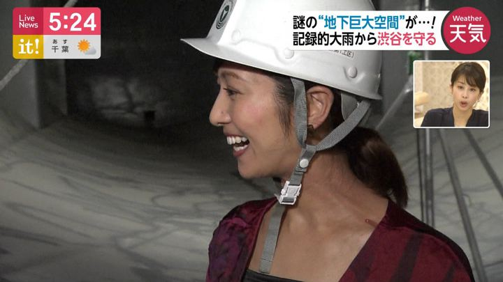 2019年11月04日酒井千佳の画像09枚目