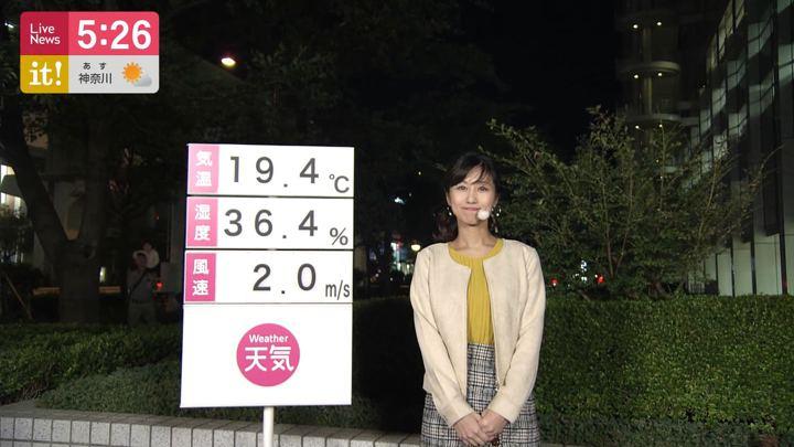 2019年11月04日酒井千佳の画像10枚目