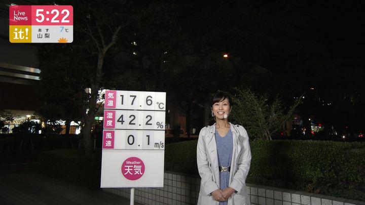 2019年11月05日酒井千佳の画像01枚目