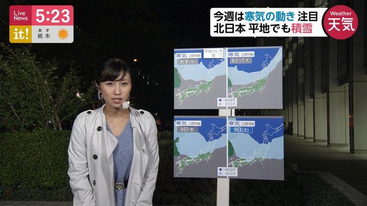 2019年11月05日酒井千佳の画像02枚目