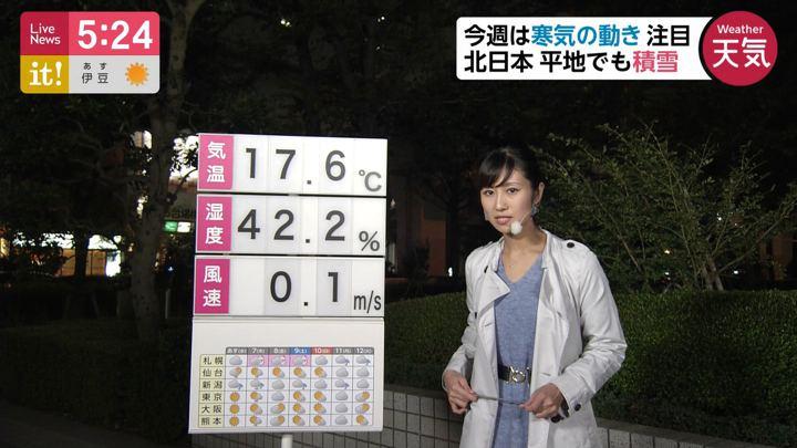 2019年11月05日酒井千佳の画像04枚目