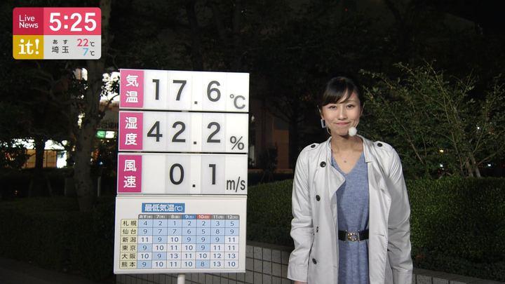 2019年11月05日酒井千佳の画像05枚目