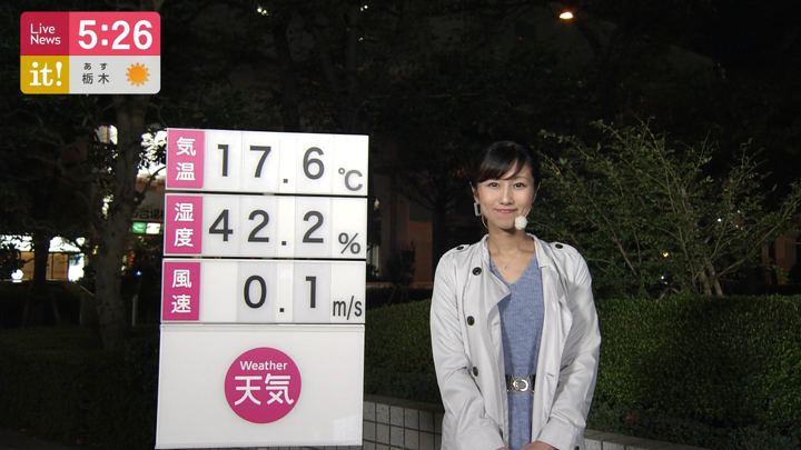 2019年11月05日酒井千佳の画像06枚目