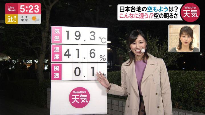 2019年11月06日酒井千佳の画像01枚目